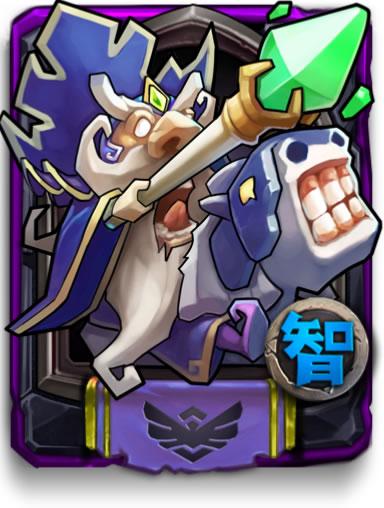 光法(紫)