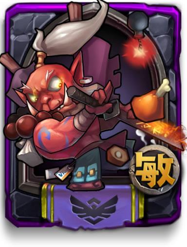 剑圣(紫)