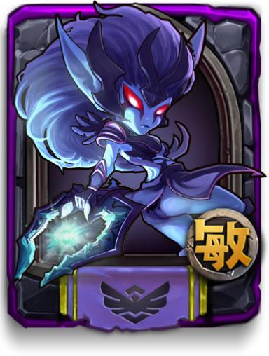 复仇之魂(紫)