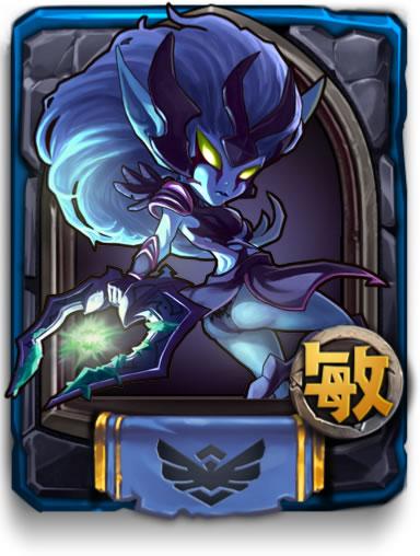 复仇之魂(蓝)
