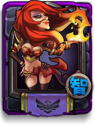 火女(紫)