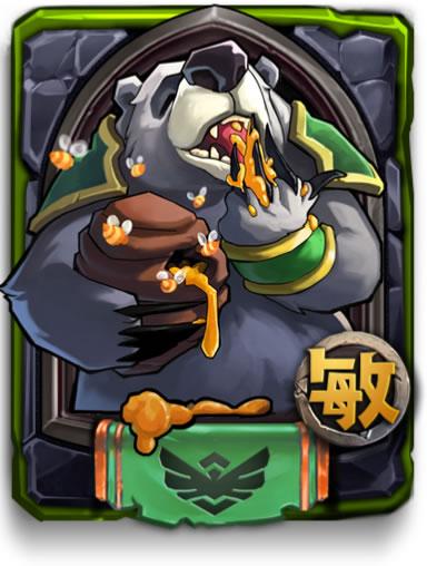 熊战士(绿)