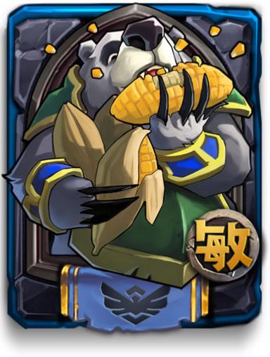 熊战士(蓝)