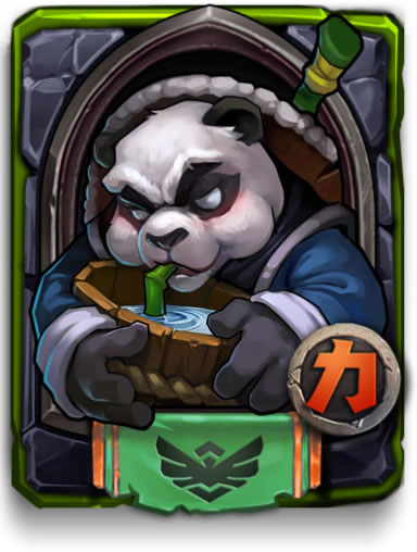 熊猫酒仙(绿)