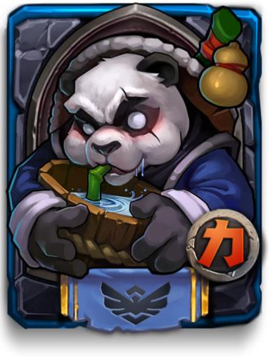 熊猫酒仙(蓝)