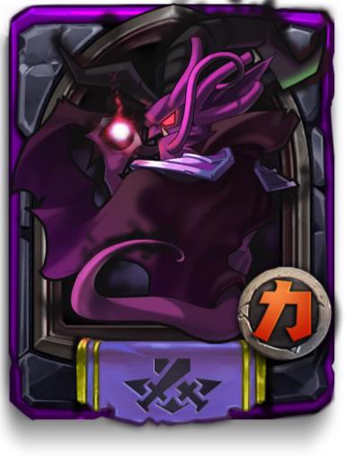 狼人(紫)