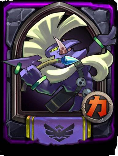 神灵(紫)
