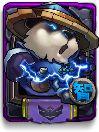 蓝猫(紫)