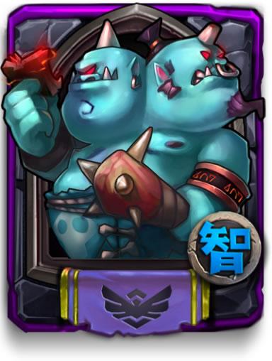 蓝胖胖(紫)
