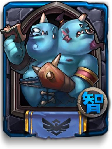 蓝胖胖(蓝)