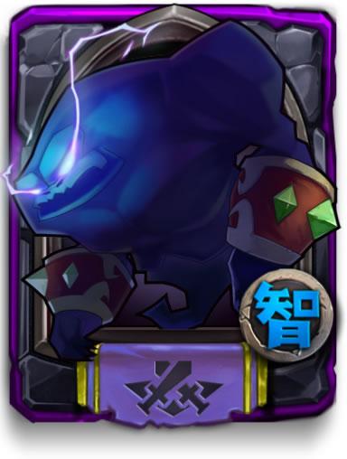 谜团(紫)