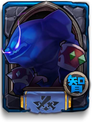 谜团(蓝)